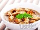 Рецепта Италианска супа от леща с крутони и сирене